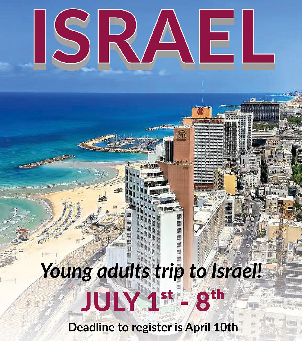 israel-ad
