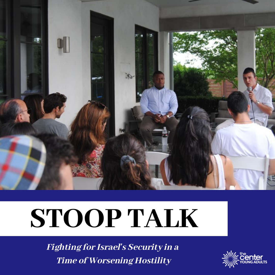 AIPAC Stoop Talk